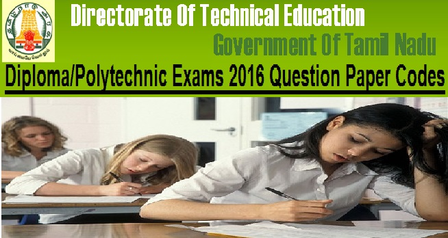 TNDTE-Diploma-Question-Paper-Codes