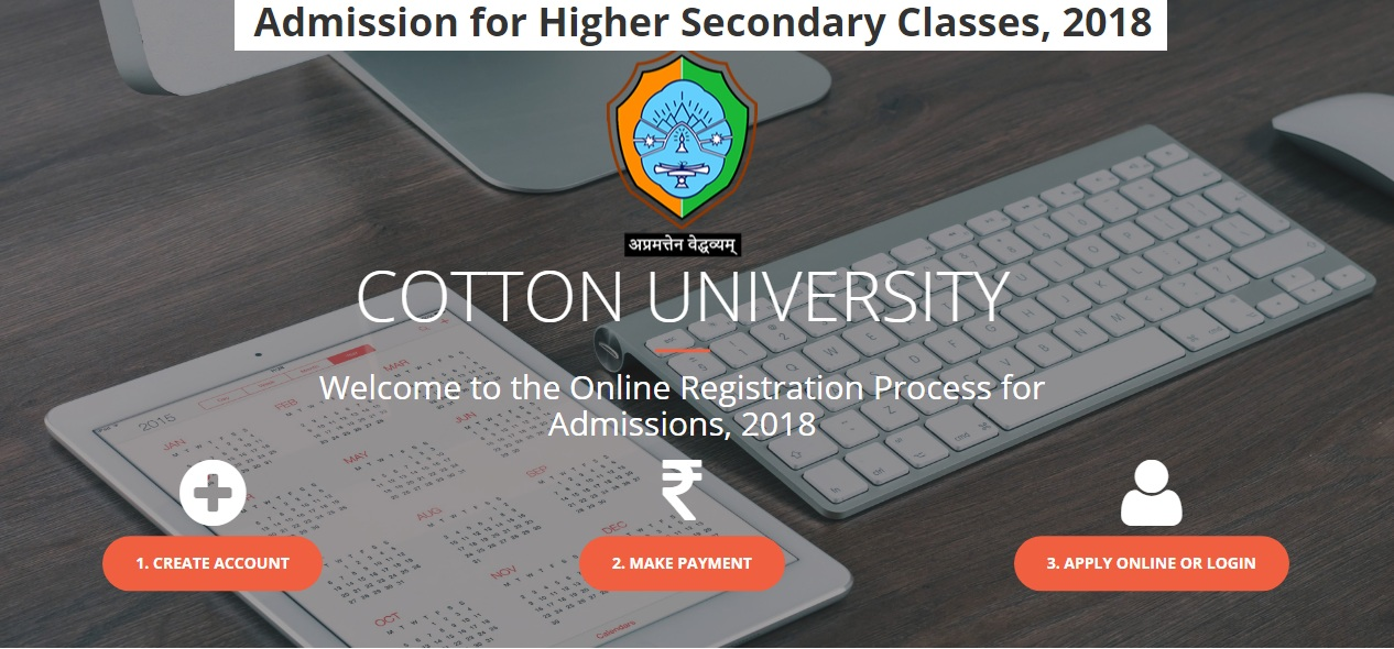 Cotton-University-HS-Admissions-2018-Online-Apply
