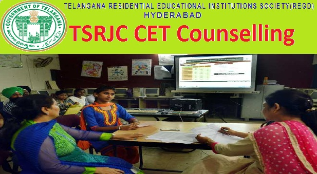 TSRJC-CET-2018-Counselling-Process