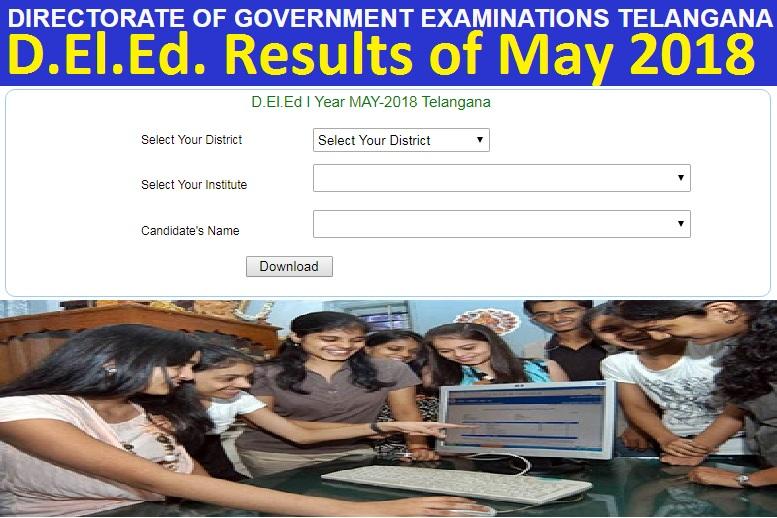 Telangana-DELED-First-Year-Results-May-2018