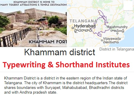 SBTET Telangana Typewriting/Shorthand Institutes List in Khammam