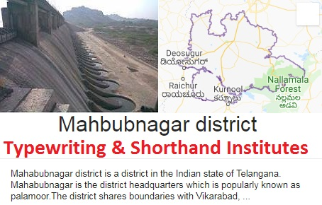 List of Typewriting/Shorthand Institutes in Mahabubnagar district