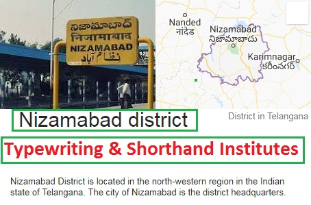List of Typewriting & Shorthand Institutes in Nizamabad district