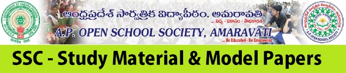 APOSS-SSC-Study-Material-Model-Papers