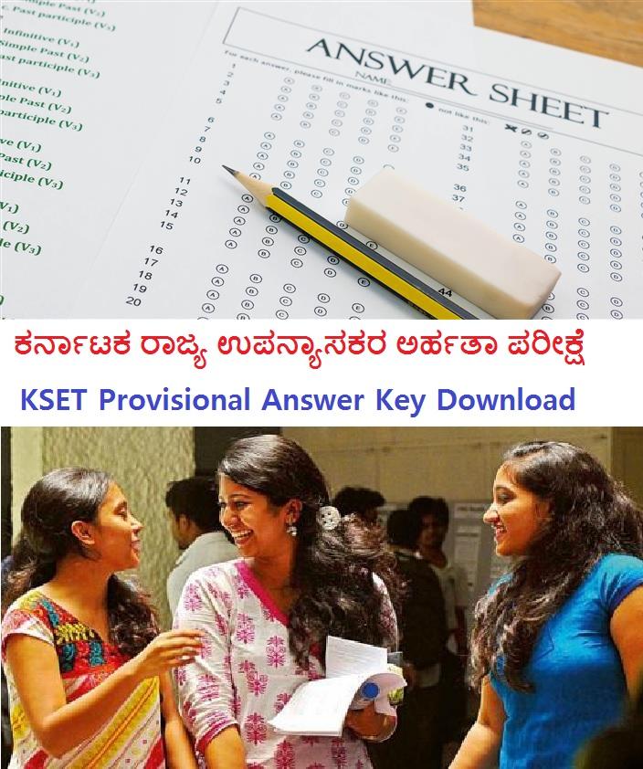 KSET-Provisional-Answer-Key-Dowbload