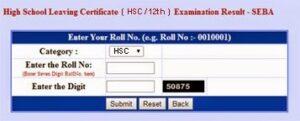 Assam-12th-Result