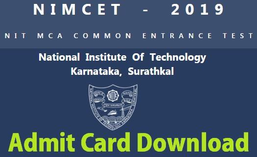 NIMCET-2019-Admit-Card-Download