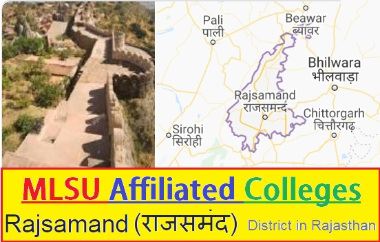 MLSU-Affiliated-Colleges-in-Rajsamand-District