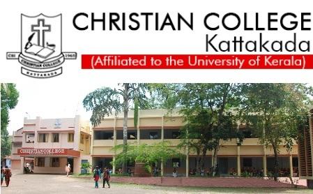 Christian-College-Kattakada-Thiruvananthapuram-Kerala