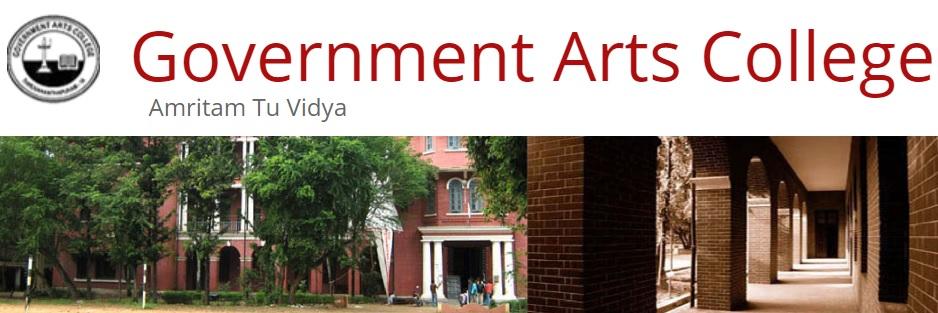Government-Arts-College-Thiruvananthapuram