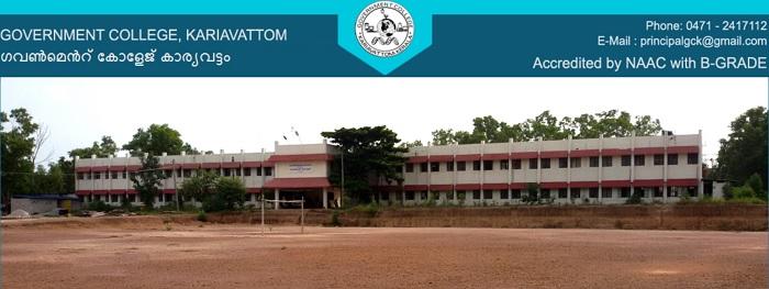 Govt-College-Kariavattom-Thiruvananthapuram