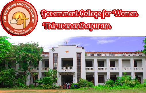 The-Govt-College-for-Women-Thiruvananthapuram